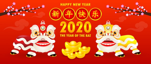 Happy new year 2020. chinese new year. Premium Vector