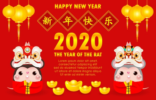 Happy new year 2020 chinese new year Premium Vector