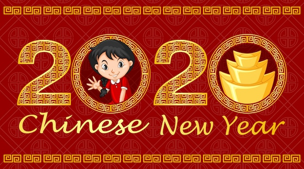 Happy new year 2020 greeting card design with girl and gold Free Vector