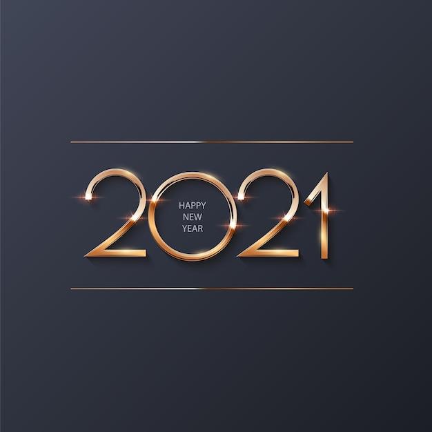 明けましておめでとうございます2021年の背景、輝く抽象的なお祝いで光に輝く金の数字。 Premiumベクター