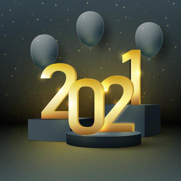 подиум 2021