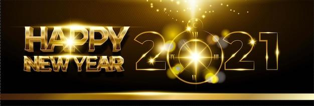 明けましておめでとうございます2021ゴールデンナンバーと時計の背景 無料ベクター