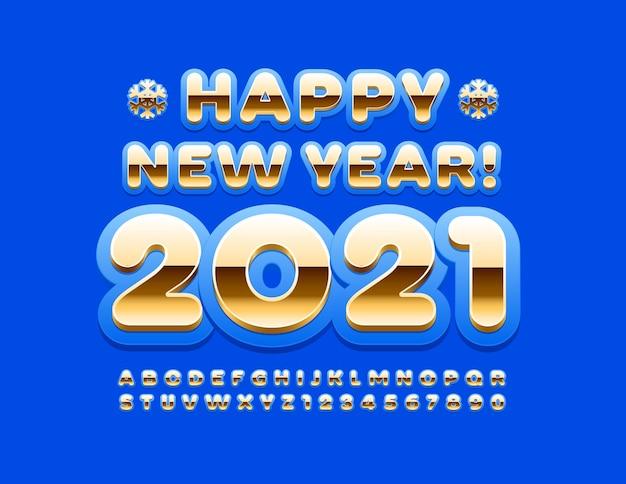 새해 복 많이 받으세요 2021. 파란색과 금색 글꼴. 현대 알파벳 문자와 숫자를 설정합니다. 프리미엄 벡터
