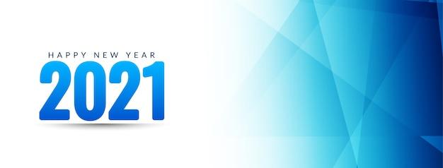 С новым годом 2021 синий геометрический дизайн баннера Бесплатные векторы