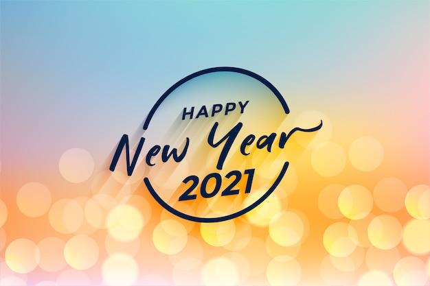 С новым годом 2021 боке фон Бесплатные векторы