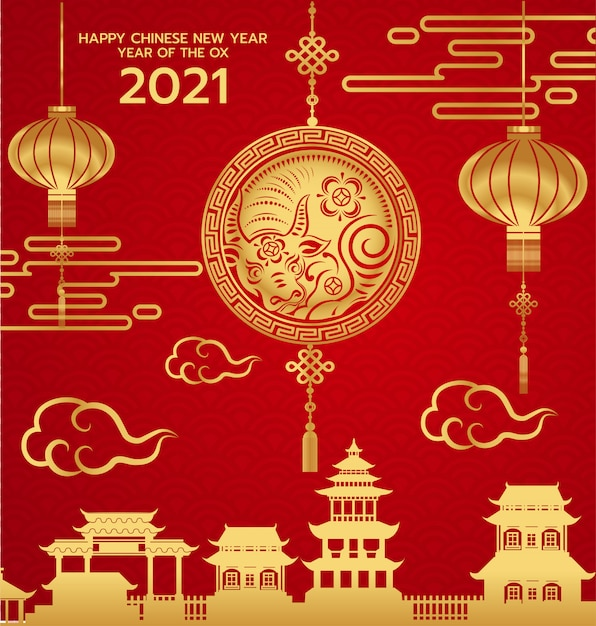 Happy new year 2021,chinese new year greeting card. year ...