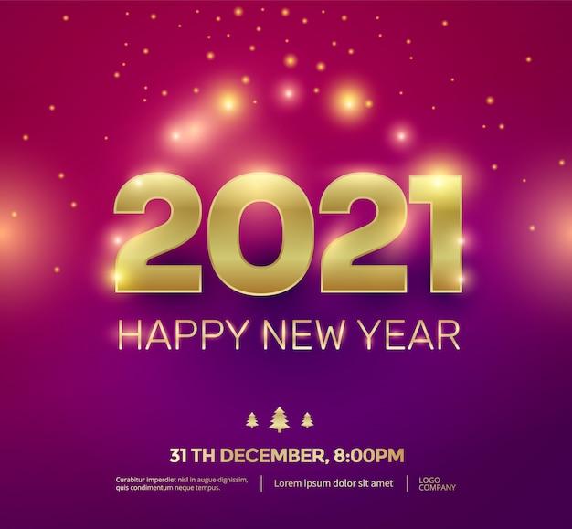 明けましておめでとうございます2021ゴールドナンバータイポグラフィとグロー効果。 Premiumベクター