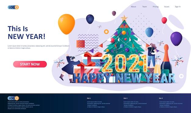 Chúc mừng năm mới 2021 , mẫu minh họa Vector cao cấp