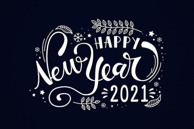 Premium Vector Happy New Year 2021 Lettering Design