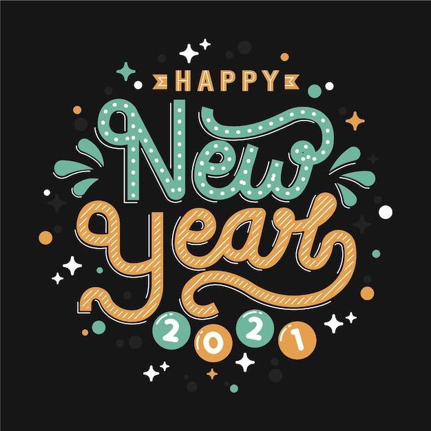 새해 복 많이 받으세요 2021 글자 무료 벡터