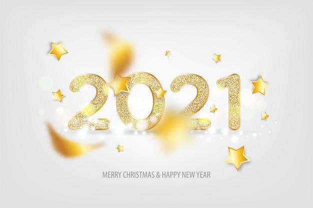 新年あけましておめでとうございます2021光トラディショナルレタリングテキスト Premiumベクター
