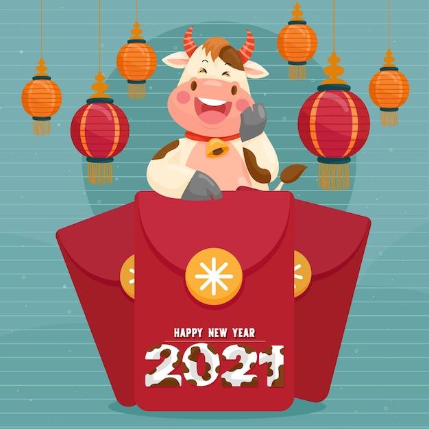 Anthurium 캐릭터 미소와 함께 새해 복 많이 받으세요 2021 무료 벡터