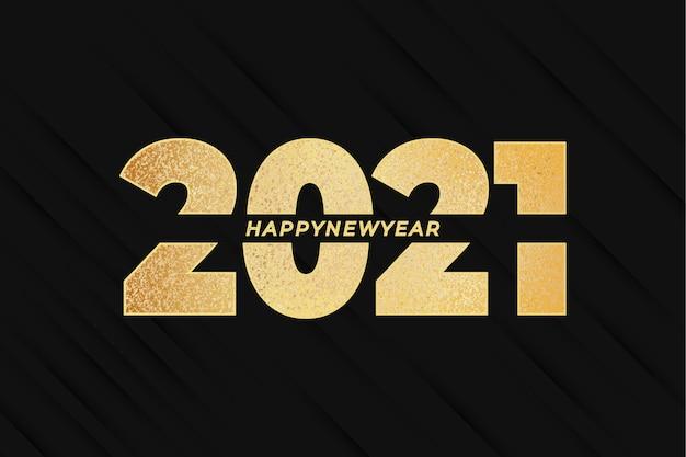 황금 효과와 초록과 함께 새해 복 많이 받으세요 2021 무료 벡터