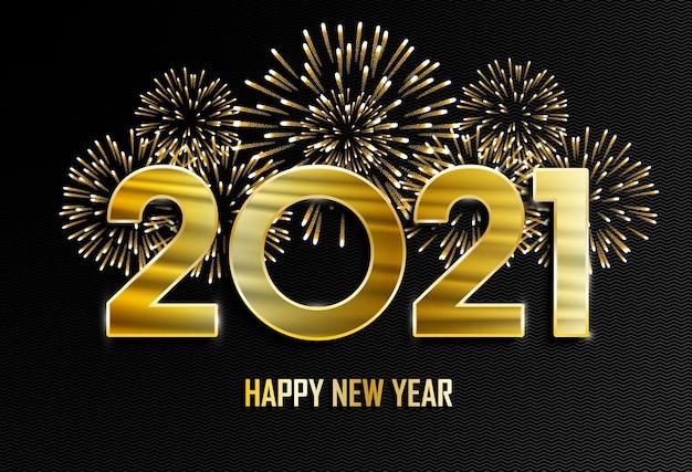 明けましておめでとうとメリークリスマス新年花火と黄金の背景 Premiumベクター