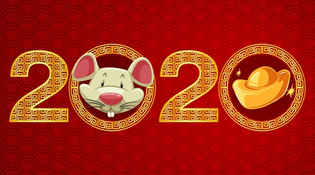 Happy new year background for 2020 Free Vector