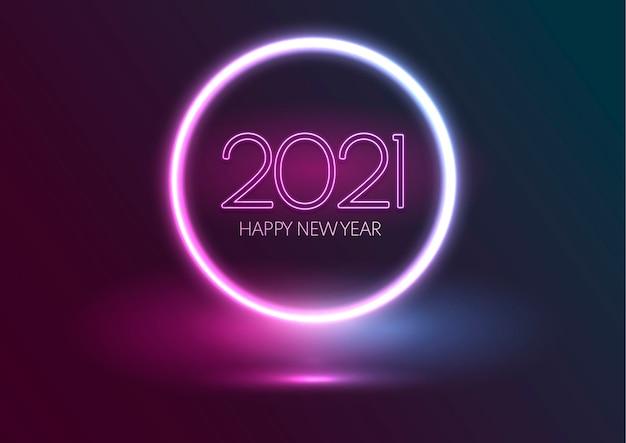 빛나는 네온 디자인으로 새 해 복 많이 받으세요 배경 프리미엄 벡터