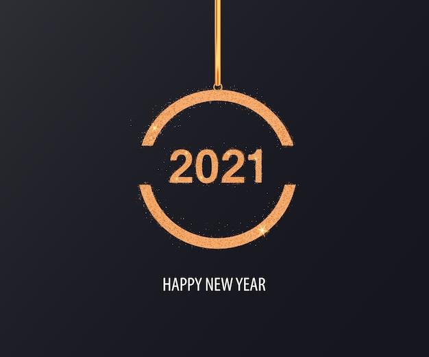 金色の飾りと新年あけましておめでとうございます Premiumベクター