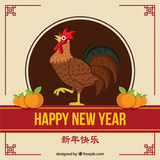 Happy new year background with rooster and\ oranges