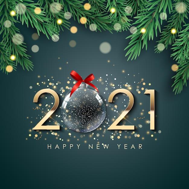 새 해 복 많이 받으세요 배경 프리미엄 벡터
