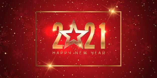 С новым годом баннер с элегантным красно-золотым дизайном Бесплатные векторы