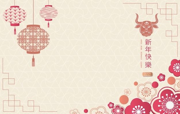 Happy new year. chinese new year background Premium Vector