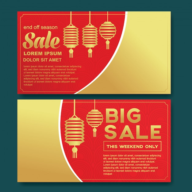 Happy new year chinese sale flyer template Premium Vector