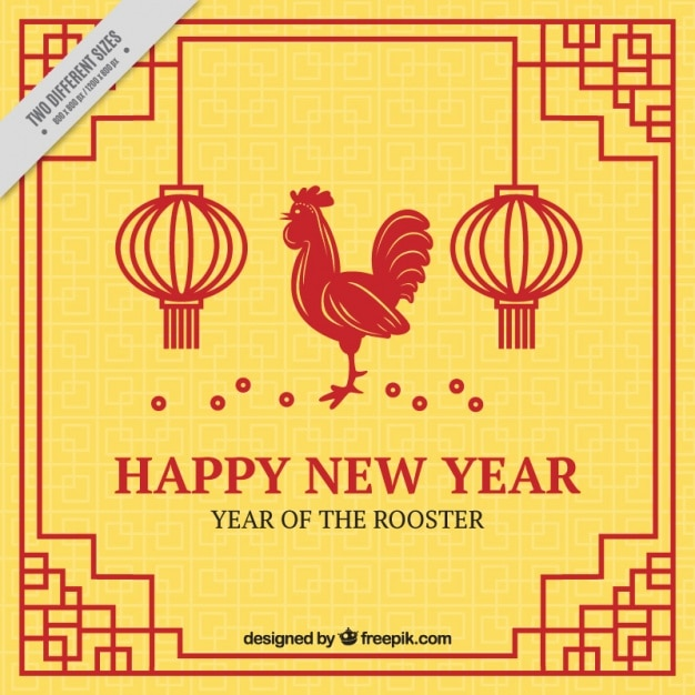 Happy new year chinese yellow background with rooster and lanterns