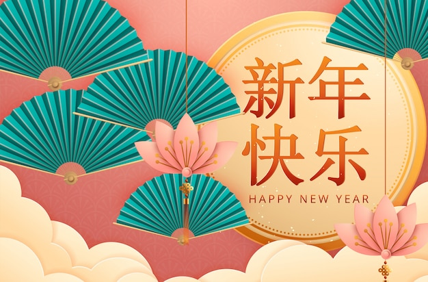 Happy new year design with hanging lanterns in paper art style, fortune and spring word written in chinese character on lanterns Premium Vector