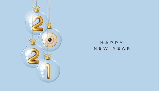 새해 복 많이 받으세요 황금 현실적인 숫자 배경 프리미엄 벡터