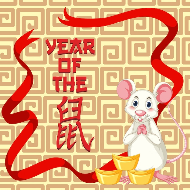 Happy new year greeting card design with rat and gold ...