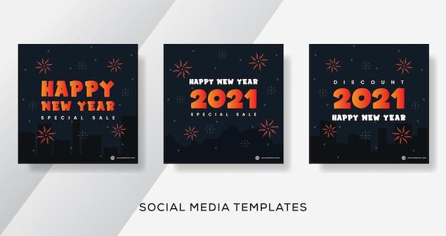 ソーシャルメディアのための新年あけましておめでとうございますグリーティングカードテンプレート。 Premiumベクター