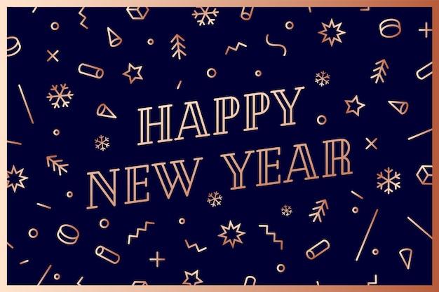 明けましておめでとうございます。新年あけましておめでとうございますの碑文とグリーティングカード。新年あけましておめでとうございますまたはメリークリスマスのための幾何学的な明るい黄金。休日の背景、グリーティングカード。図 Premiumベクター