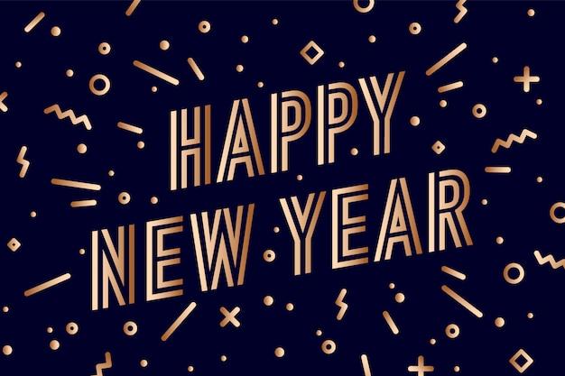 明けましておめでとうございます。新年あけましておめでとうございますの碑文とグリーティングカード。新年あけましておめでとうございますまたはメリークリスマスのための幾何学的な明るい黄金スタイル。休日の背景、グリーティングカード。図 Premiumベクター
