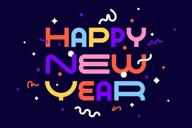 С новым годом. открытка с надписью с новым годом. Premium векторы
