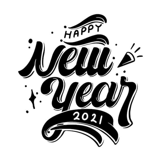 새해 복 많이 받으세요 핸드 레터링 프리미엄 벡터