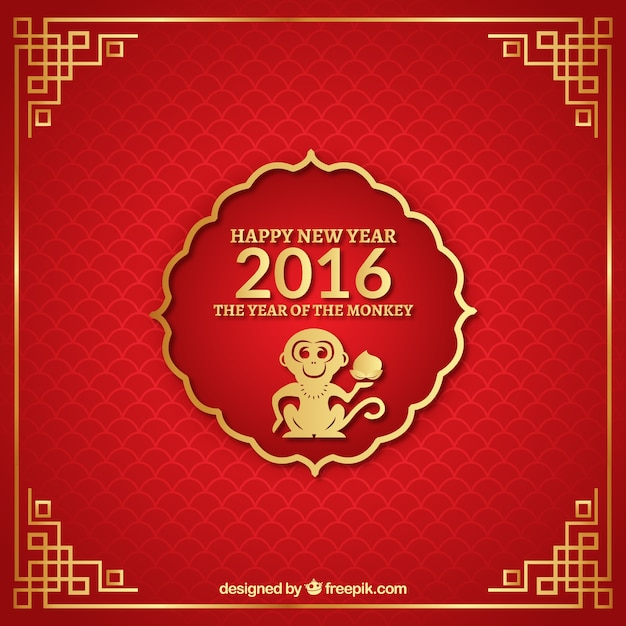 happy new year of the monkey background free vector