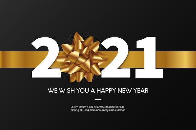 リアルなゴールデンリボンで新年あけましておめでとうございますパーティの招待状 無料ベクター
