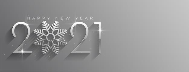 С новым годом серебряный блестящий баннер со снежинкой Бесплатные векторы