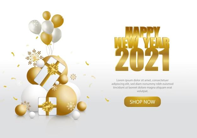 明けましておめでとうございますテンプレート、風船とプレゼントボックスと金と白の装飾品 Premiumベクター
