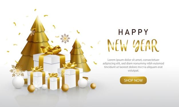 明けましておめでとうございますテンプレート、クリスマスツリーとプレゼントボックスと金と白の装飾品 Premiumベクター