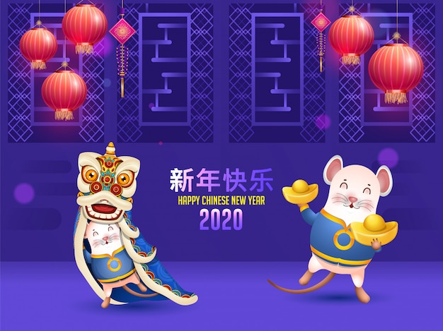 Happy new year text in chinese language with cartoon rat character wearing dragon costume, holding ingot and hanging lanterns decorated on blue chinese pattern door background. Premium Vector