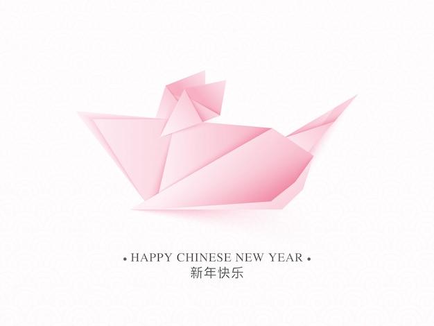 Chinese paper folding - Wikipedia | 469x626