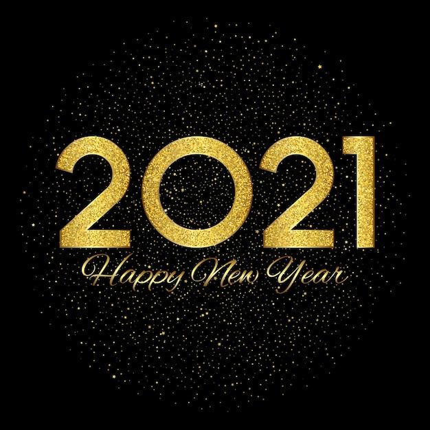 반짝이는 골드 디자인으로 새해 복 많이 받으세요 무료 벡터