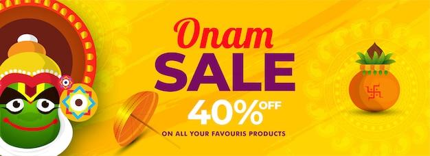 Happy onam sale banner or poster design. Premium Vector