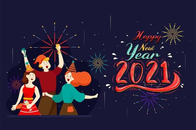 행복한 사람이나 직장인, 직원은 2021 년 큰 숫자를 보유하고 있습니다. 친구 또는 팀 그룹은 메리 크리스마스와 새해 복 많이 받으세요 무료 벡터