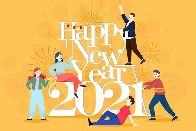 幸せな人々やサラリーマン、従業員は2021年に大きな数を保持しています。友人やチームのグループはメリークリスマスと新年あけましておめでとうございます 無料ベクター