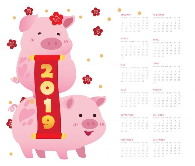 Happy pig new year 2019 calendar vector Premium Vector