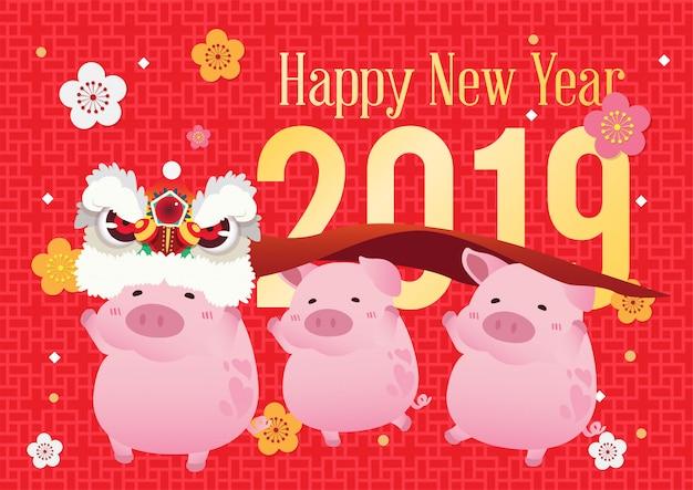 Happy pig new year 2019 illustrator vector Premium Vector