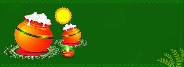 Happy pongal religious festival of south india. Premium Vector