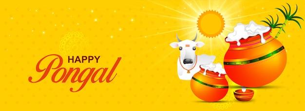 Happy pongal религиозный фестиваль южной индии. Premium векторы